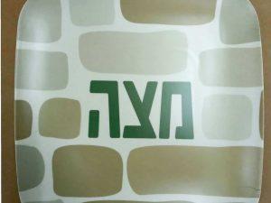 מגש מצה חגיגי דגם ירוק