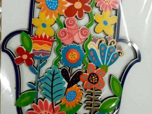 חמסה מעוצבת פרחים