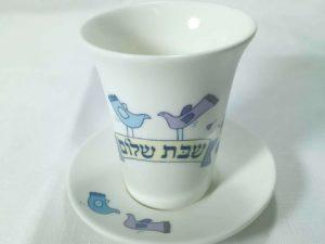גביע זכוכית מצוייר דגם רומנטי