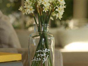 אגרטל זכוכית בשורת אביב לך הבאתי