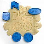 חותכני עוגיות עם סמלים ישראליים
