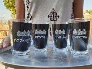 כוס לקפה שחור
